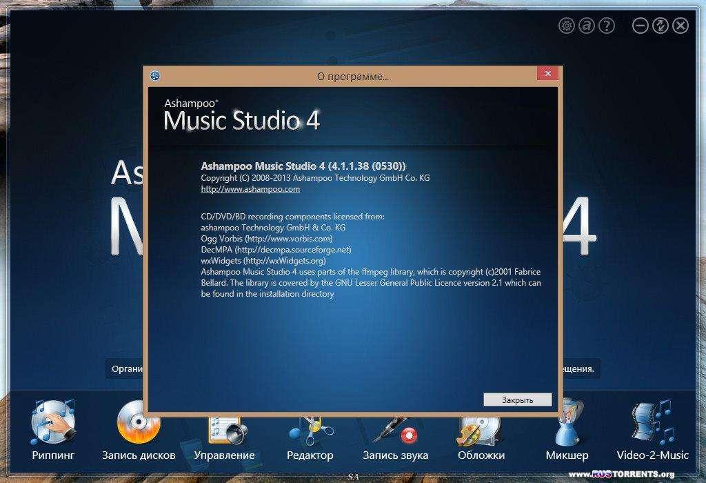 Ashampoo Music Studio 4.1.1.38 | �� | RePack & portable by KpoJIuK