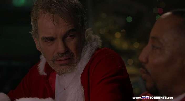 Плохой Санта | BDRip | A