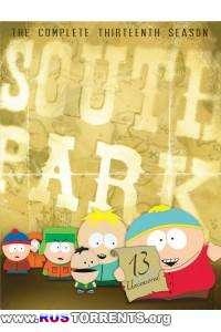 Южный парк [S13] | SATRip | MTV