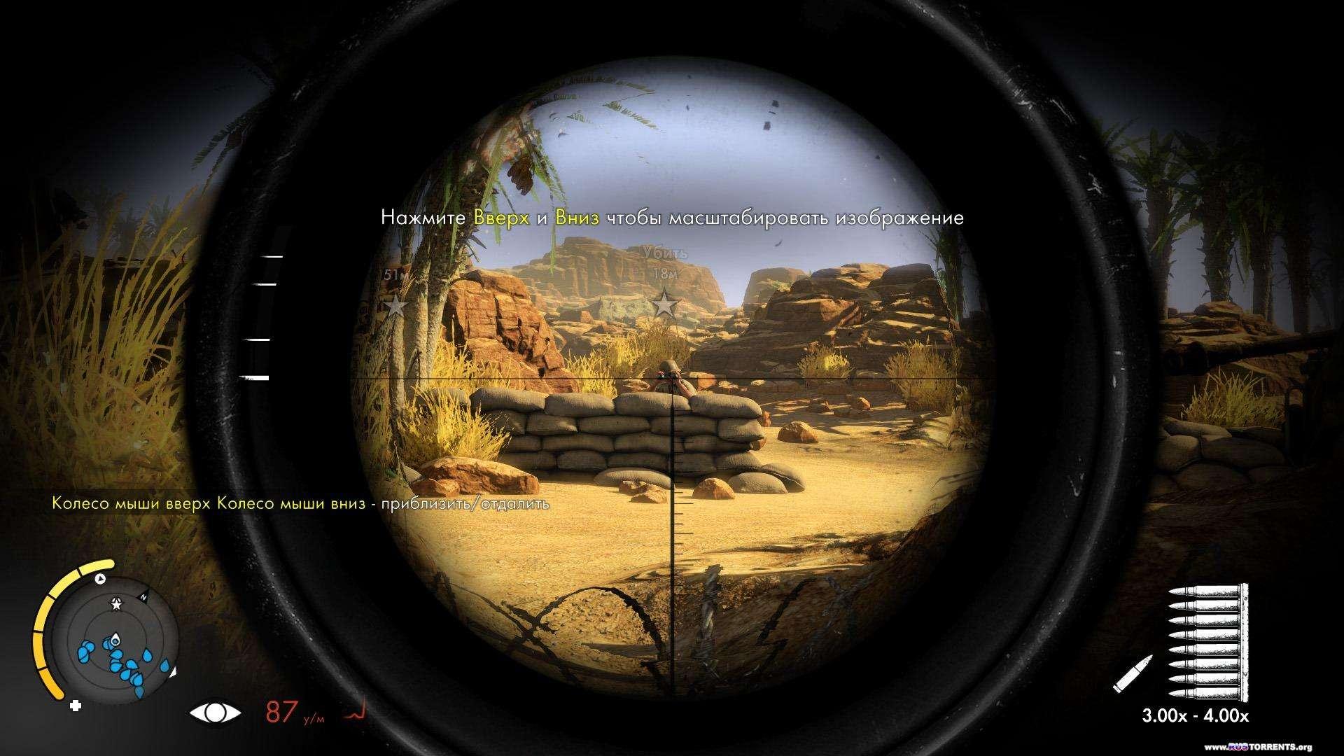 Sniper Elite 3 [+ 5 DLC] | PC | RePack �� SEYTER