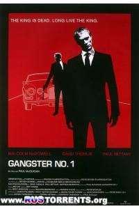 Гангстер №1 | BDRip
