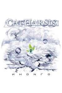 Catharsis - Индиго | MP3