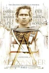 Александр | DVDRip