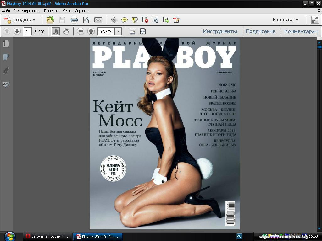 Adobe Acrobat XI Pro v.11.0.6 RePack by D!akov