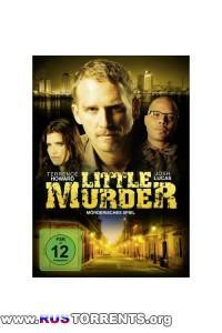Маленький убийца | HDRip | Лицензия