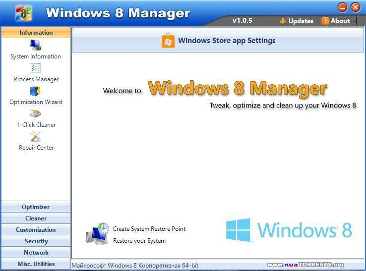 Yamicsoft Windows 8 Manager 1.0.5 Final