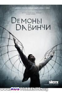 Демоны да Винчи [02 сезон: 01-10 серии из 10] | HDTVRip | AlexFilm