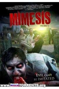 Мимесис. Ночь живых мертвецов | HDRip