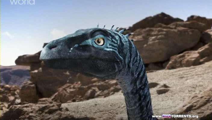 Эра динозавров (эпизоды 1-4)