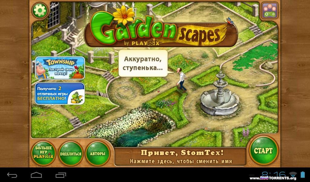 Gardenscapes v1.0.2 Full | Android
