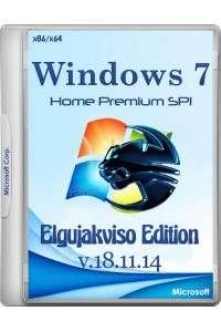 Windows 7 Home Premium SP1 х86/х64 Elgujakviso Edition v.18.11.14 RUS