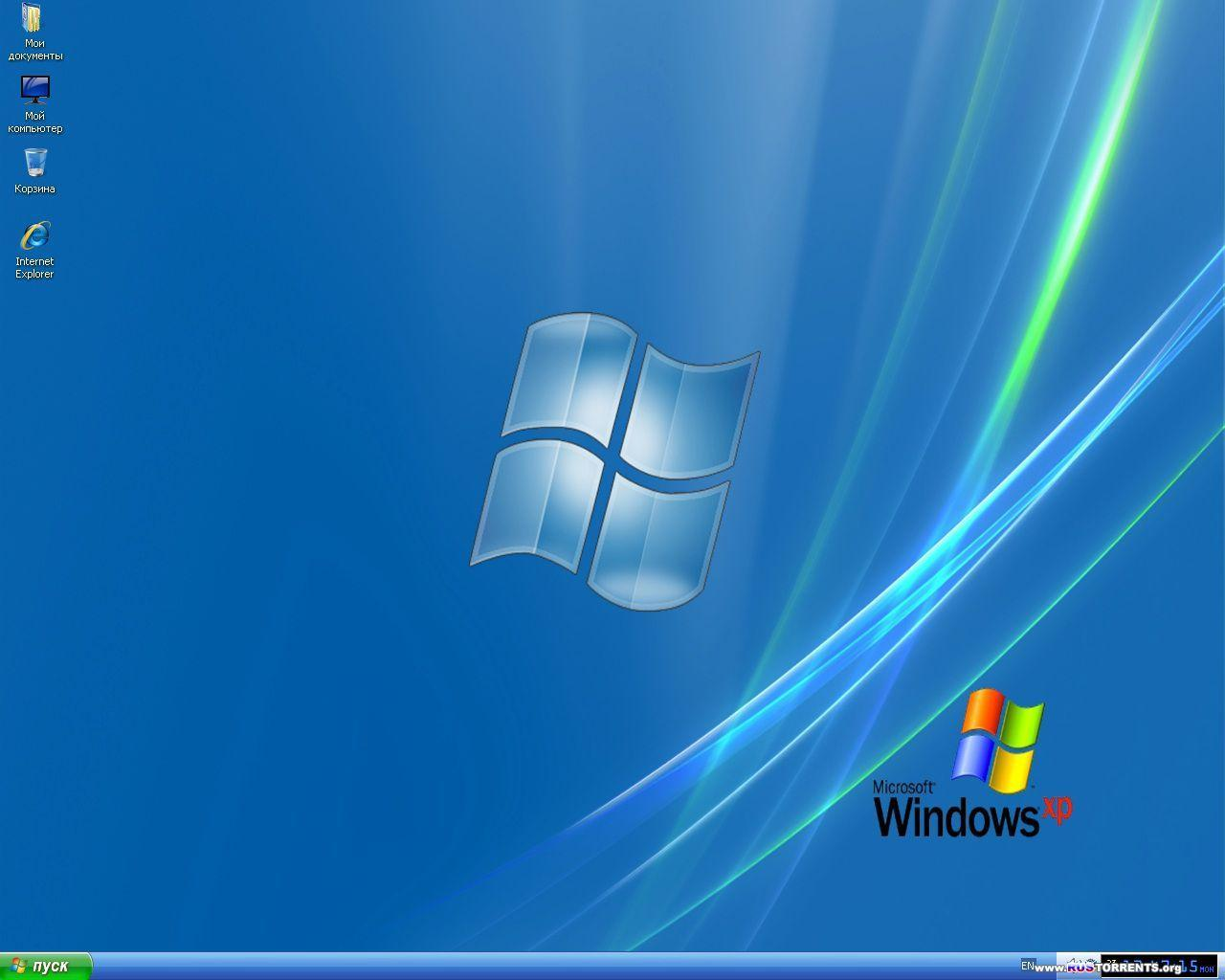 Windows XP Pro SP3 x86 Elgujakviso Edition v.21.09.13 RUS