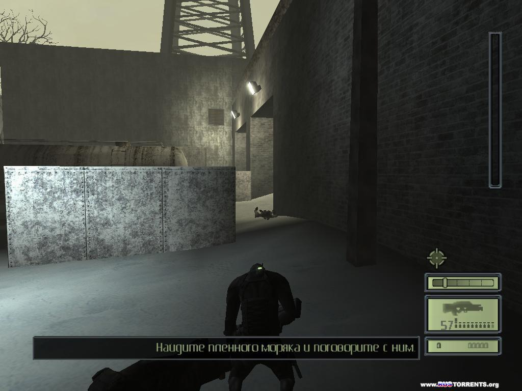 Tom Clancy's Splinter Cell (Mission Pack)