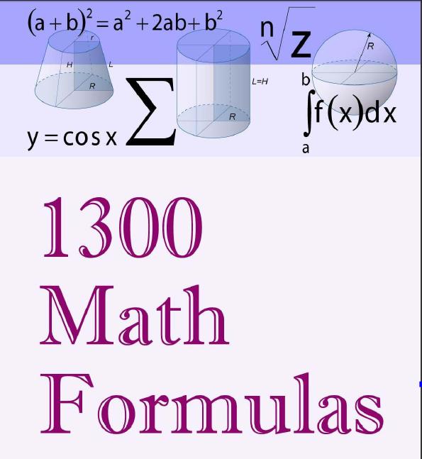 1300 قاعدة الرياصيات 1300 Math Formulas بوابة 2016 CQ1DiB.png