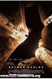 Бэтмен: Начало   BDRip 1080p