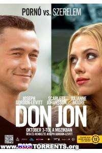 Страсти Дон Жуана | DVDRip | Лицензия