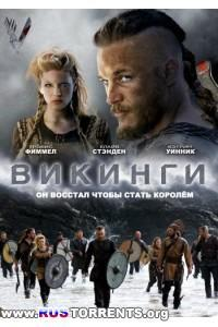 Викинги [01-02 сезоны: 01-19 серии из 19] | WEB-DLRip | BaibaKo