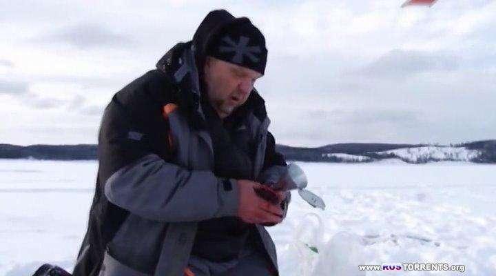 Рыбалка с Нормундом Грабовскисом [01-12] | SATRip