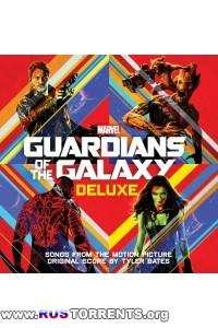 OST - Стражи Галактики | MP3