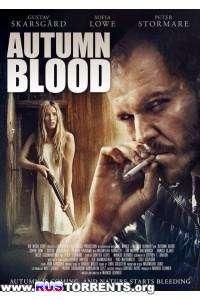 Осенняя кровь | DVDRip | L2