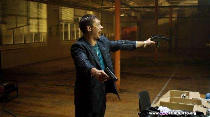 Прикуп (Сезон 1, Эпизод 1- 4 из 4) | HDRip