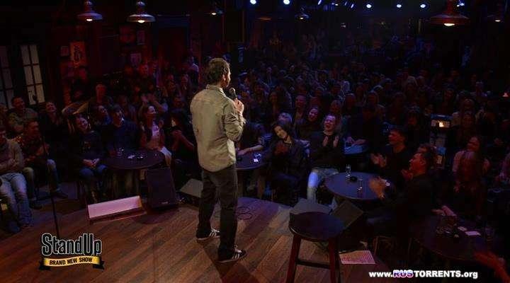 Stand Up [Эфир от 11.05] | WEBRip