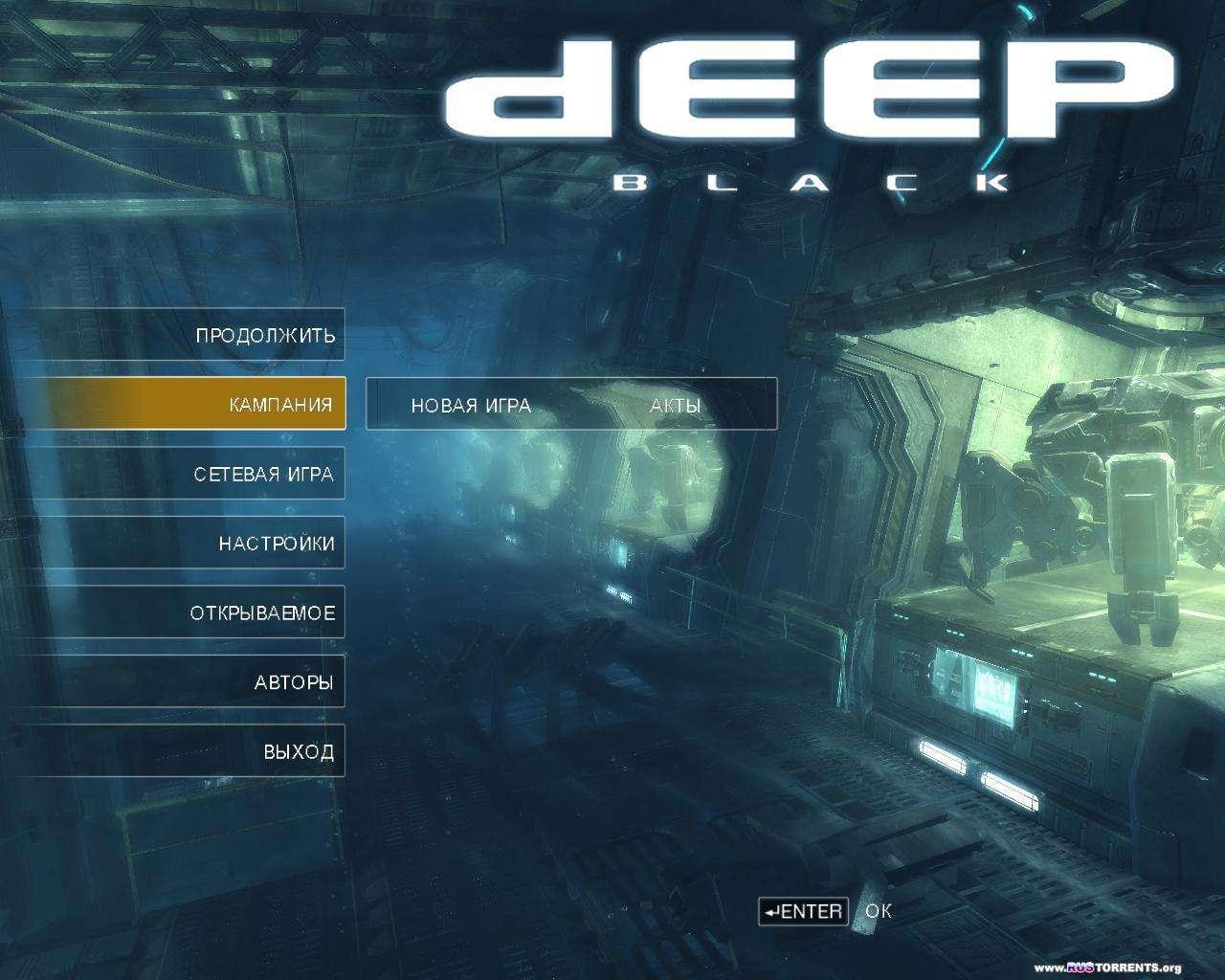 Deep Black | Repack