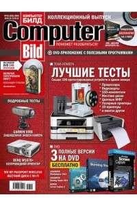 Computer Bild №3 [январь-февраль 2015] | PDF