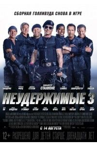 Неудержимые 3 | BDRip | UNRATED | Лицензия