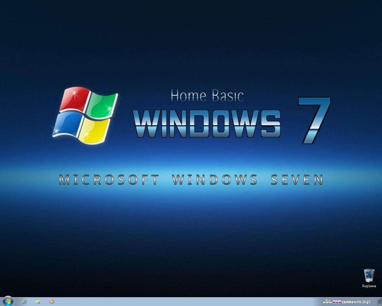 Windows 7 Home Basic SP1 х86/х64 Elgujakviso Edition v.17.07.14 RUS | PC