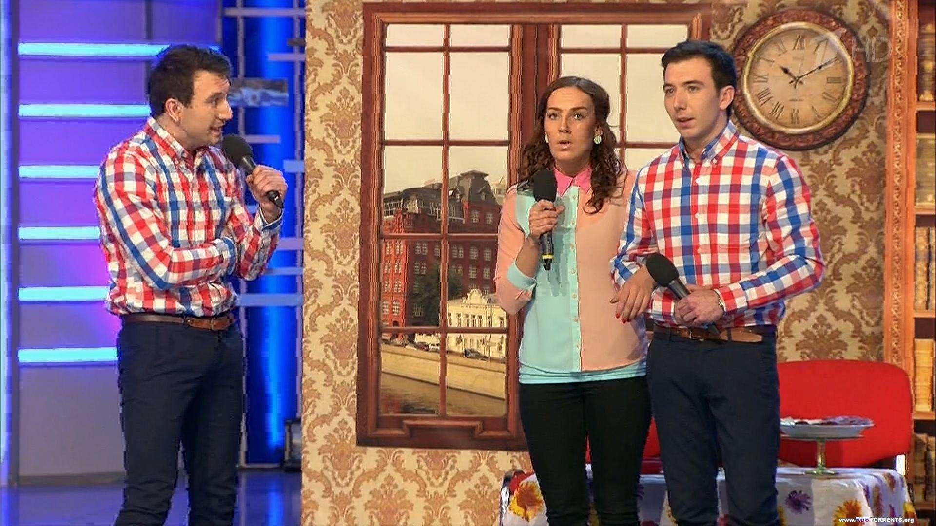КВН-2014. Высшая лига. Третья 1/4 финала [эфир от 08.06] | HDTV 1080i