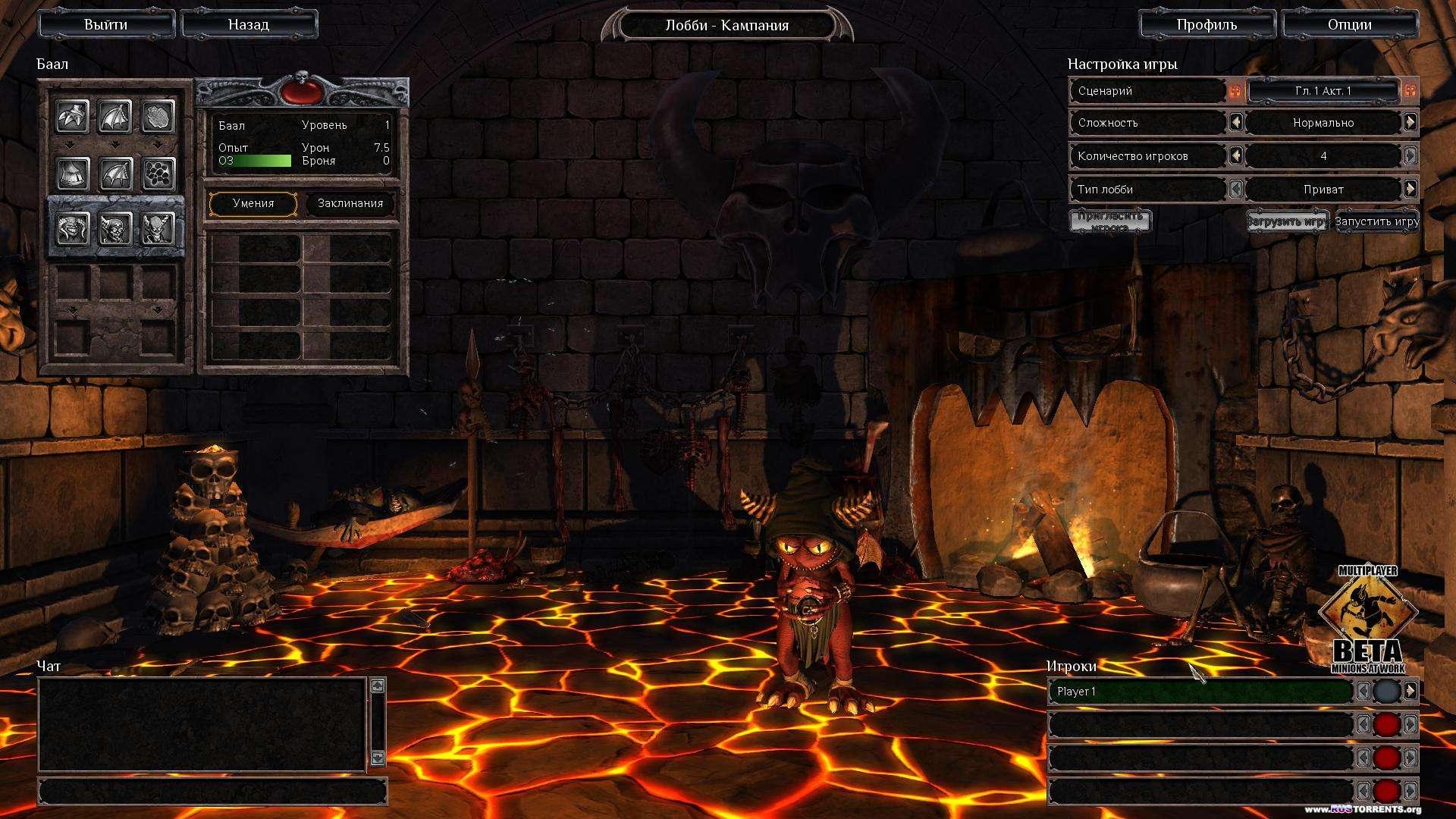 Impire.v 1.0.1.2 + 2 DLC (Paradox Interactive) (RUS  ENG) [Repack] от Fenixx