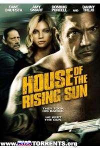 Дом восходящего солнца   HDRip