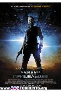 Ковбои против пришельцев | BDRip 1080p | Театральная версия