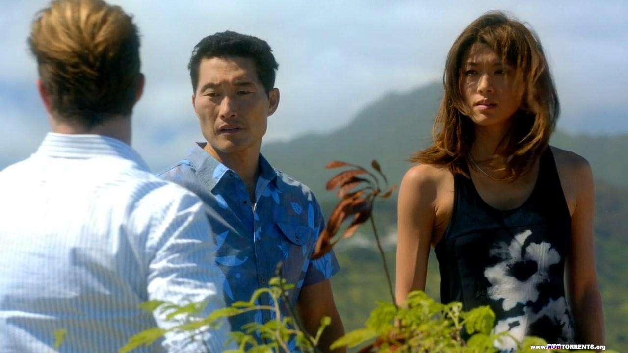 Полиция Гавайев / Гавайи 5.0 [05 сезон: 01-25 серии из 25] | WEB-DL 720p | LostFilm