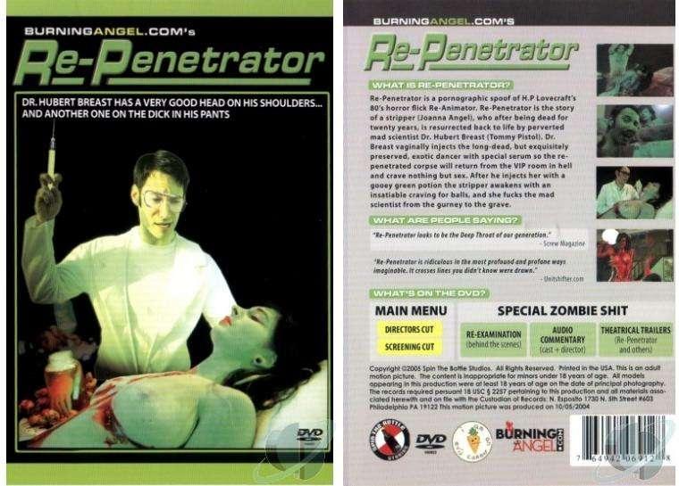 Перенарушитель | Re-Penetrator