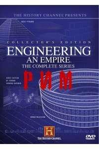 History Channel: Как создавались империи. Рим | DVDRip | P