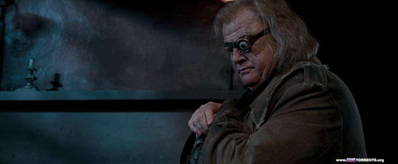 Гарри Поттер и Орден Феникса | BDRip 720p