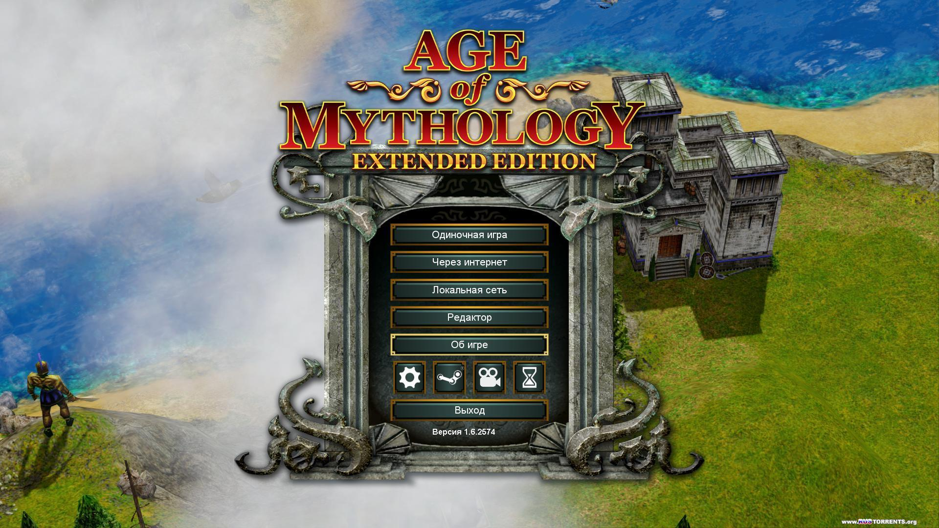 Age of Mythology: Extended Edition [v1.7.2647] | PC | RePack от xatab