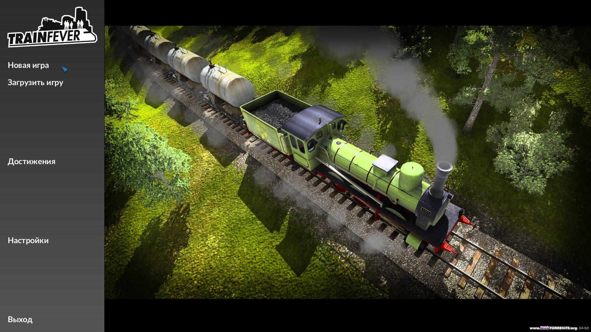 Train Fever [Build 4414] | PC | RePack от R.G. Steamgames