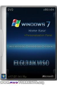 Windows 7 Home Basic SP1 х86/х64 Elgujakviso Edition v.17.07.14 RUS | PC