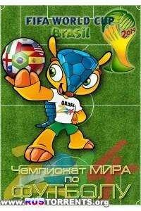 Футбол. Чемпионат Мира 2014. Группа D. 1-й Тур. Уругвай - Коста-Рика | SATRip