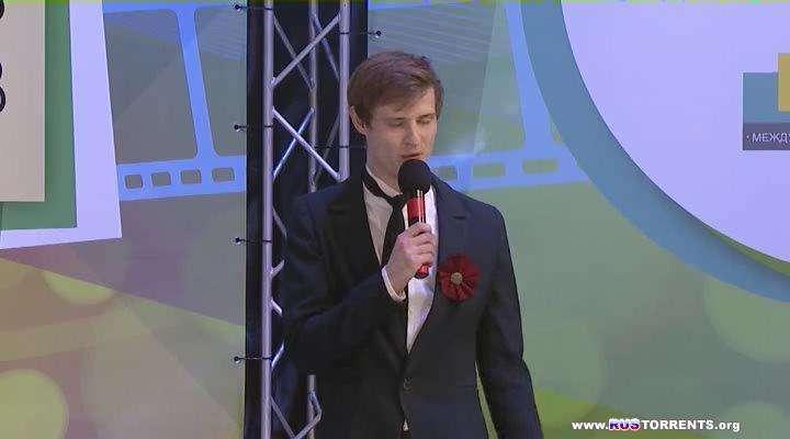 КВН-2014. Первая лига. Третья 1/4 финала [Эфир от 30.06] | WEB-DLRip