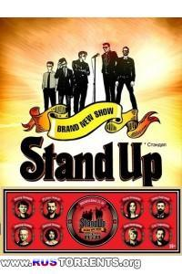 Stand Up [Эфир от 11.05]   WEBRip