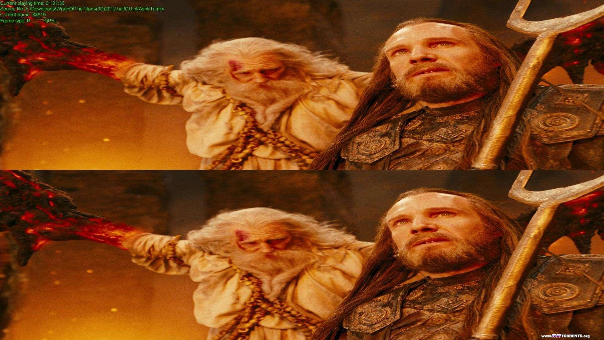 Гнев Титанов   BDRip 1080p   3D-Video   halfOU