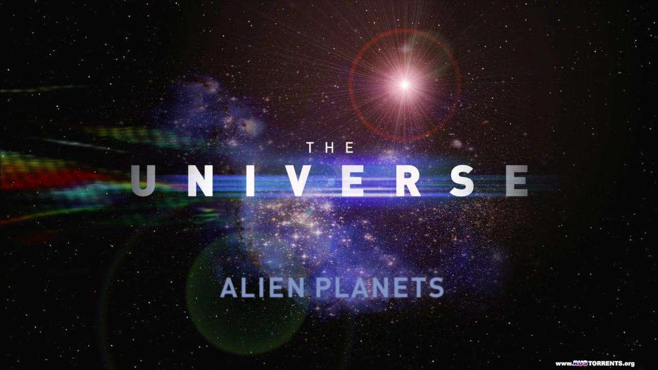Вселенная - Далекие планеты | 2 сезон | 1 серия | BDRip 720