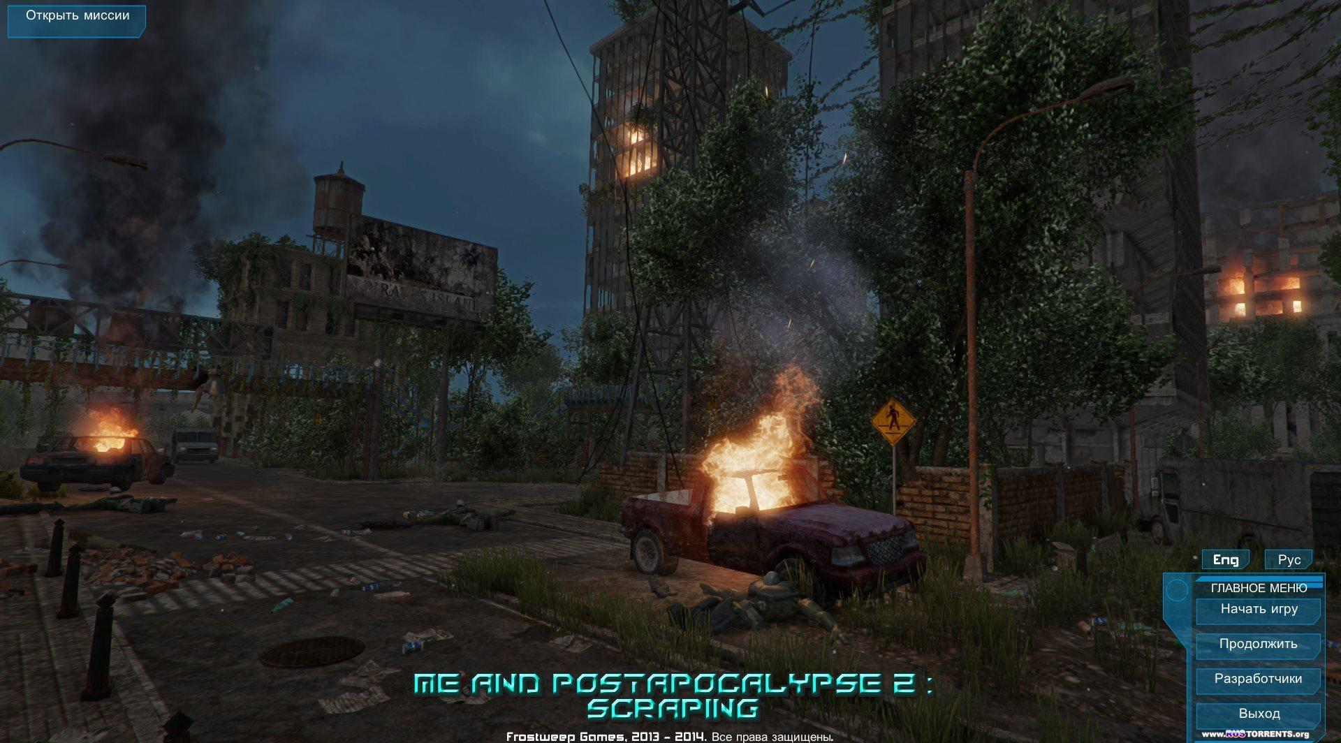 Me and PostApocalypse 2 Scraping | PC | RePack от WestMore