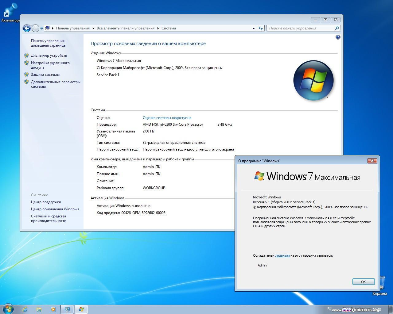 Windows 7 SP1 x86/x64 8 in 1 Origin-Upd 05.2014 by OVGorskiy 1DVD RUS