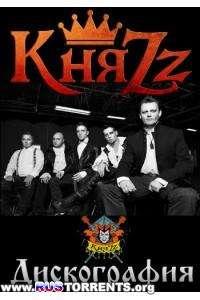 КняZz (Андрей Князев) - Дискография | MP3