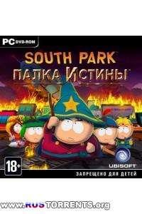 South Park: Stick of Truth [v 1.0.1361 + DLC] | PC | Repack от Fenixx